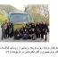 گزارش سفر علمي  دانشجویان جغرافیا و برنامه ریزی روستایی دانشگاه فردوسی از روستاي  زیبای كنگ  شهرستان طرقبه و شاندیز